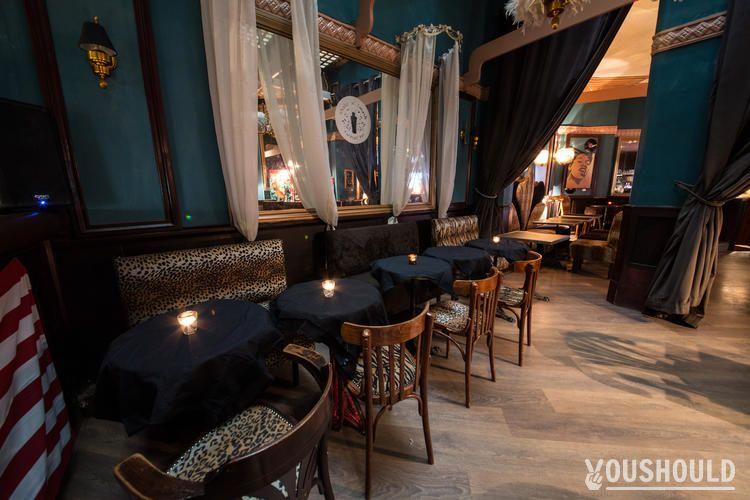 Shake n Smash - Les meilleures offres de réservation ou de privatisation de bars à Paris